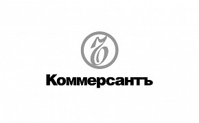 Totals of the study «Best Law Practices», «Best Industry Practices» and of the rating «Leaders of the Legal Services Market 2020» according to the version of Kommersant